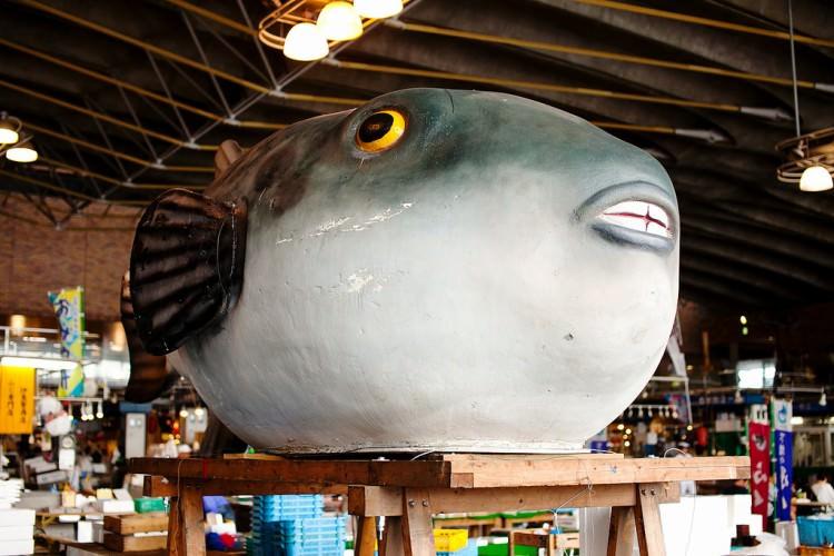 Fugu, Shimonoseki, Japon