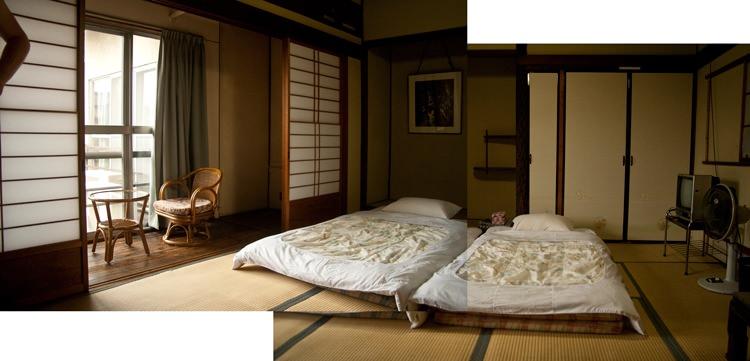 Seikanso Ryokan, la chambre