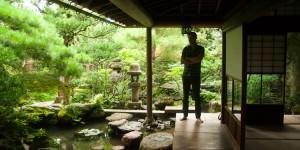 Maison Nomura, le jardin