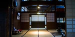 Maison Yoshijima, l'intérieur