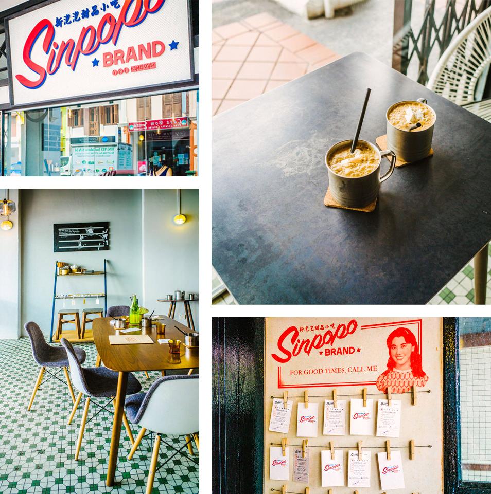 Visiter Singapour - Kopi peng (café glacé)