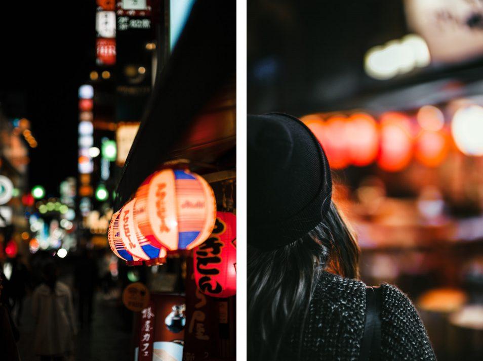 Visiter Tokyo de nuit