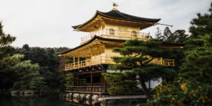 Visiter Kyoto Guide Pratique 4 ou 6 jours